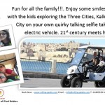 10% discount on The Rolling Geeks Tour